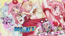 Dogdays2134